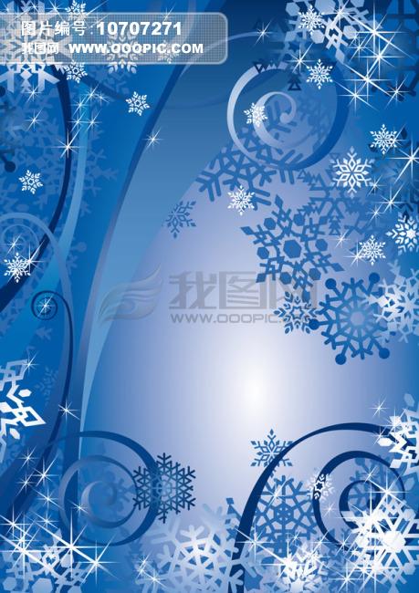矢量卡通元素圣诞雪景图片-矢量图设计素材下载 第202页