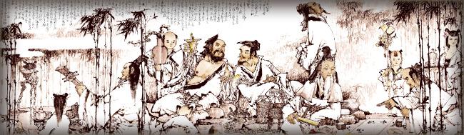 中国画 人物画