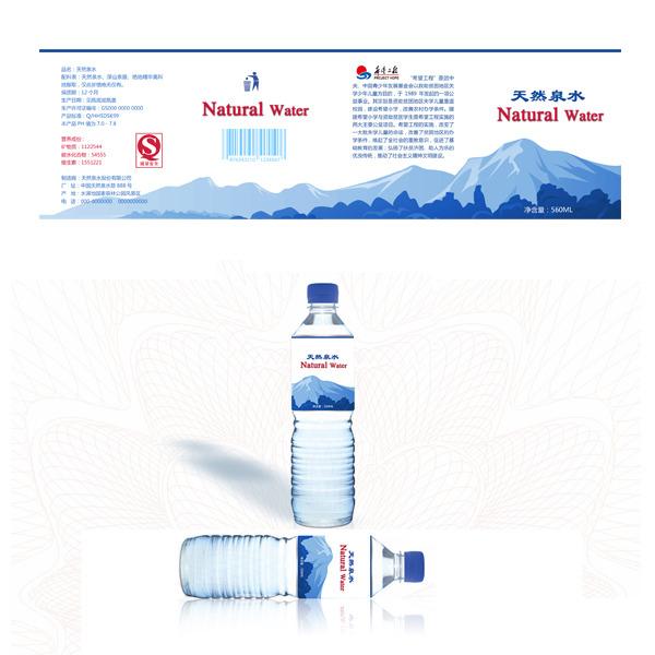 纯净水桶标签设计