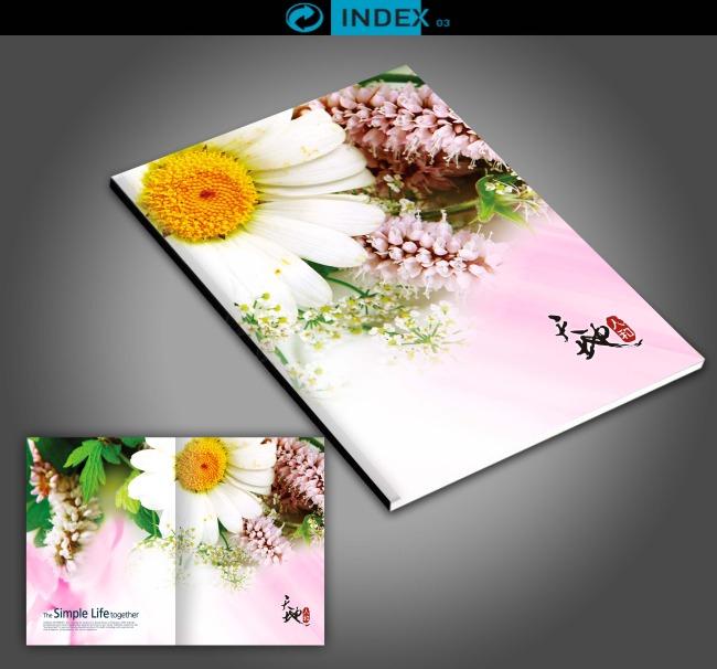 平面设计 画册设计 企业画册(封面) > 鲜花花店喜庆婚庆画册  下一张&