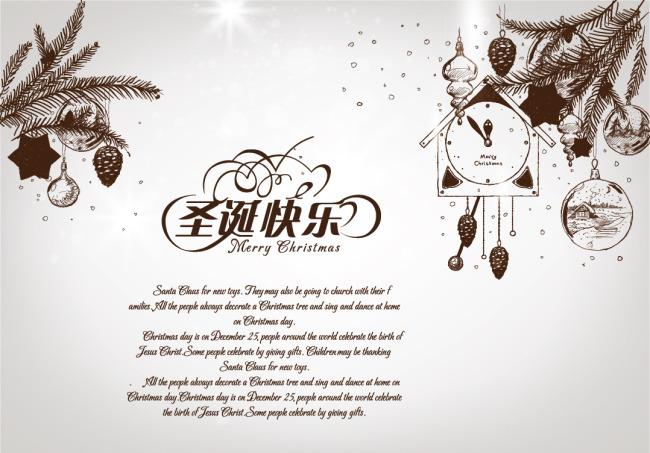 (650x453); 矢量手绘圣诞节欢庆活动海报背景模板; 矢量激情圣诞夜