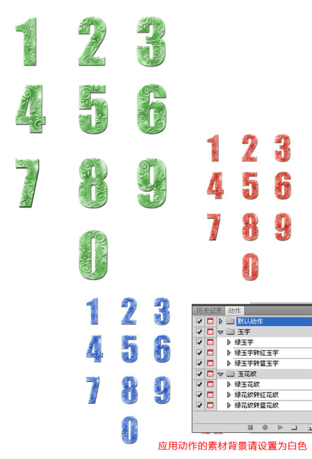 花纹玉字(含PS动作文件)[版权图片]下一个上一个> 花纹玉字...