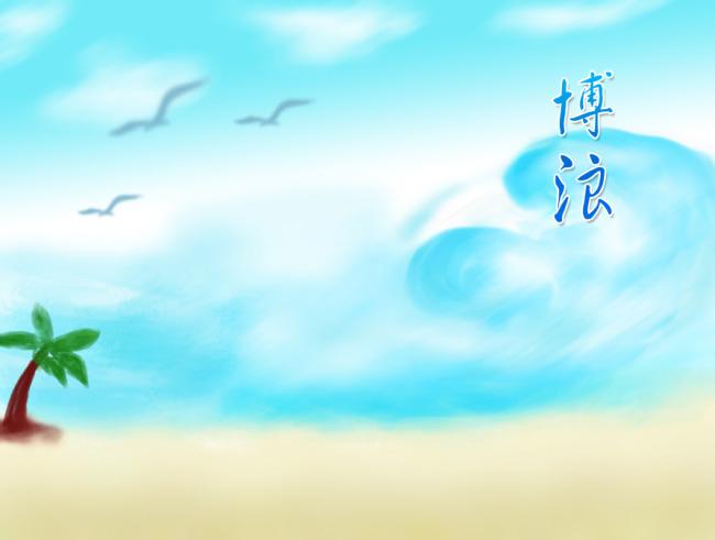 大海海鸥图片 沙滩 海滩 海鸥 海鸥飞翔 博浪 椰子树 海浪 海浪背景图