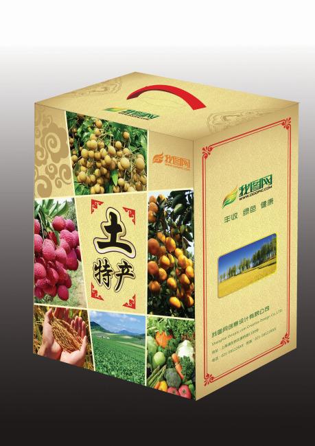 平面设计 其他 礼品|包装|手提袋设计模板 > 礼品盒包装盒土特产  下