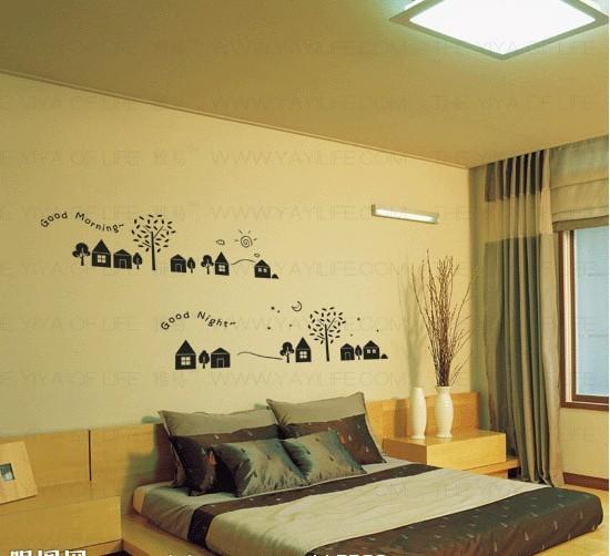卡通房子艺术墙贴