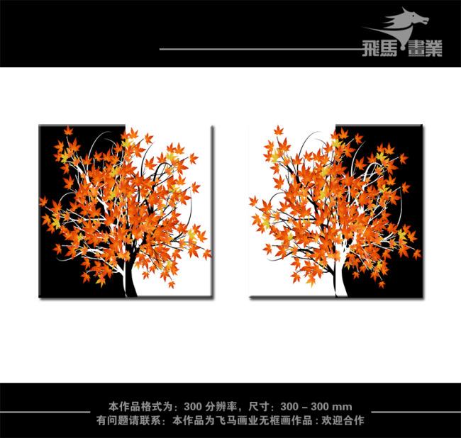 无框画 树 手绘 枫叶 黄色树页 小树无框画 无框画 装饰画 挂画 黑白