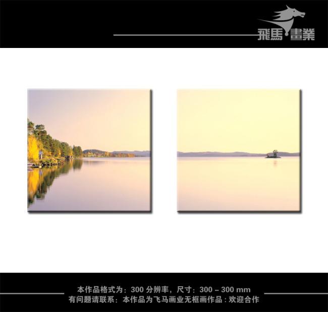 风景/[版权图片]湖边风景