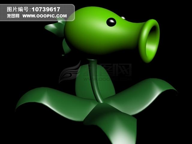 豌豆射手模板下载(图片编号:10739617)