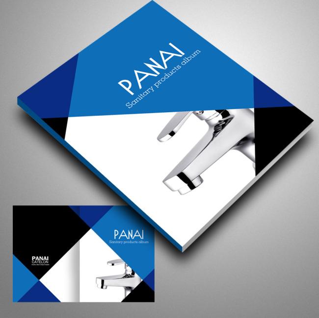 卫浴产品画册封面设计