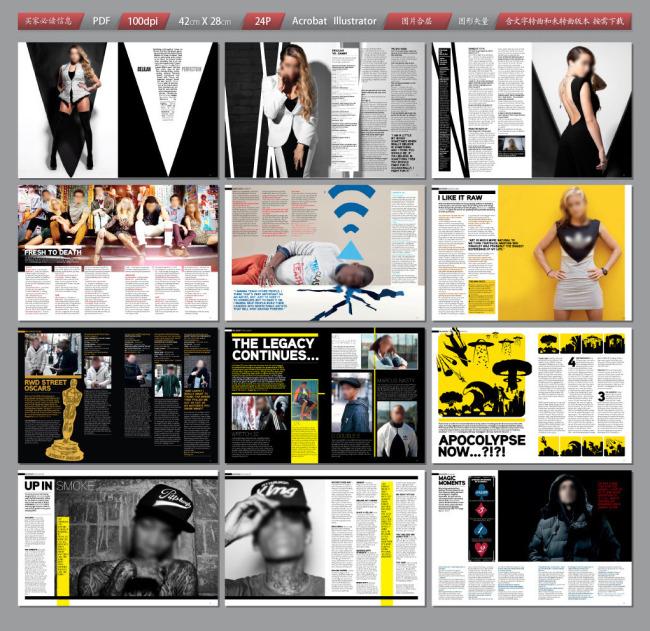 企业新闻 企业宣传 企业通讯 企业内刊 新闻杂志 时尚杂志 杂志版式