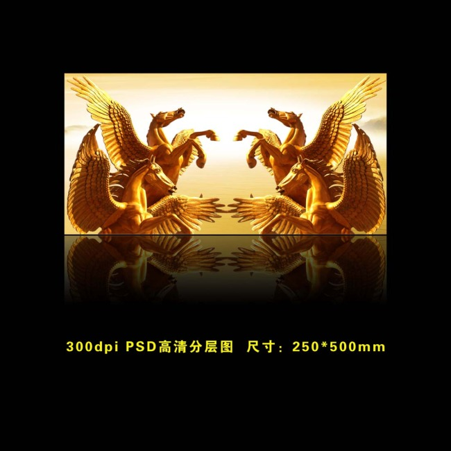 黄金/[版权图片]黄金飞马