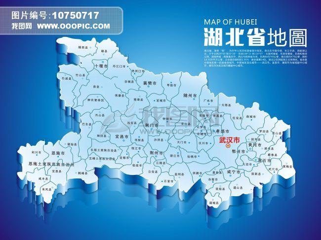 湖北省地图 湖北地图