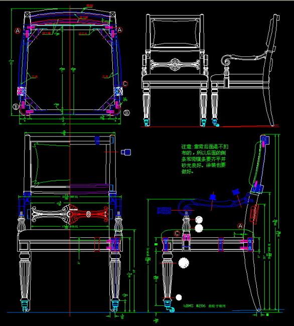 椅子(欧式风格)