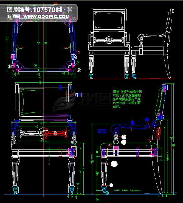 椅子(欧式风格)模板下载(图片编号:10757088)