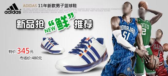 鞋子广告图模板下载 鞋子广告图图片下载