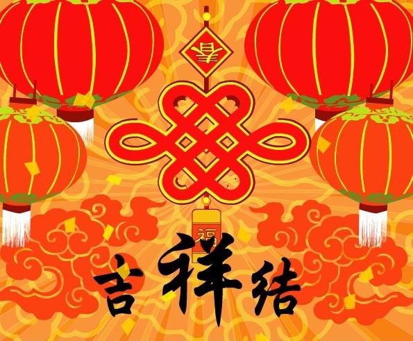 新年电子贺卡 吉祥如意模板下载 10760218 贺卡Flash源文件 网站模板