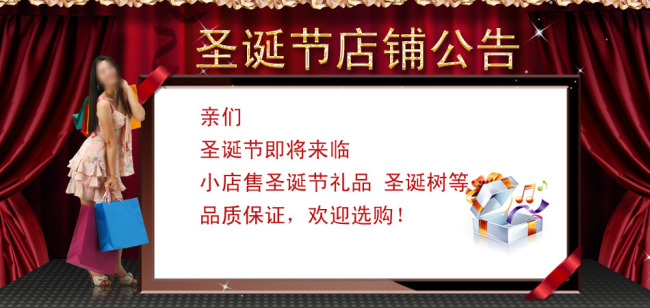 淘宝公告模板公告图片模板下载 10762588 淘宝装修素材 淘宝素材 模
