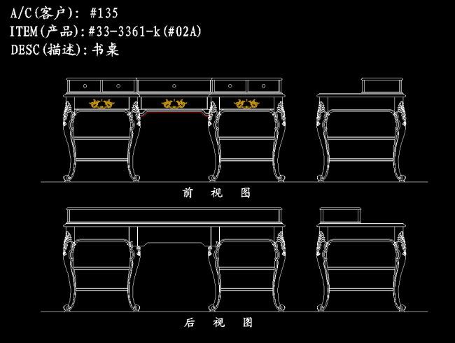 电路 电路图 电子 原理图 650_490