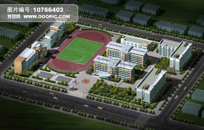 [psd]校园建筑景观设计鸟瞰效果图下载