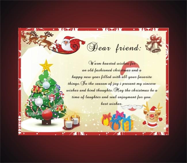 圣诞节贺卡模板下载 圣诞节贺卡图片下载
