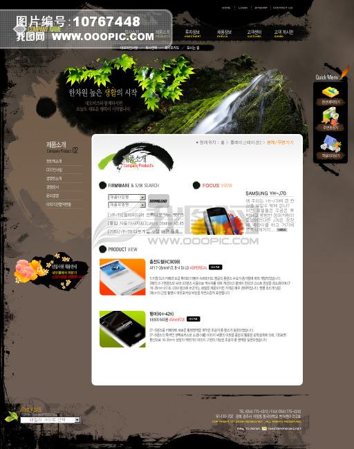 个人网页设计模板下载(图片编号:10767448)_企业网站
