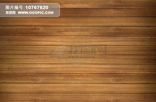 材质纹理 底纹 木头