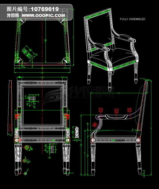 椅子(现代欧式风格)图片下载