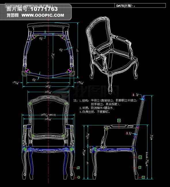 欧式家具 欧式家具设计