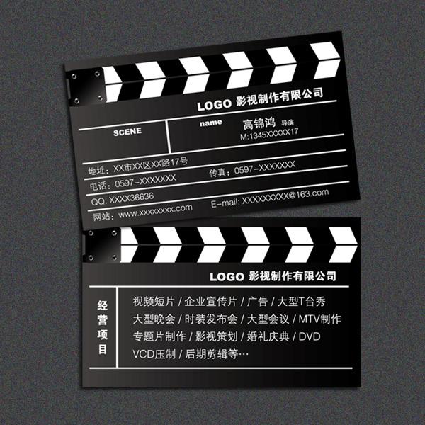 影视公司名片模板下载 影视公司名片图片下载 影视公司名片