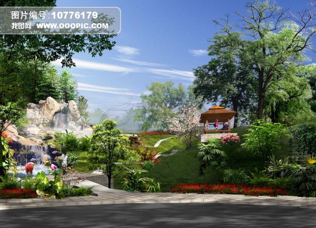公园效果图 景观效果图 园林效果图 后期素材psd 山地公园 微地形景观