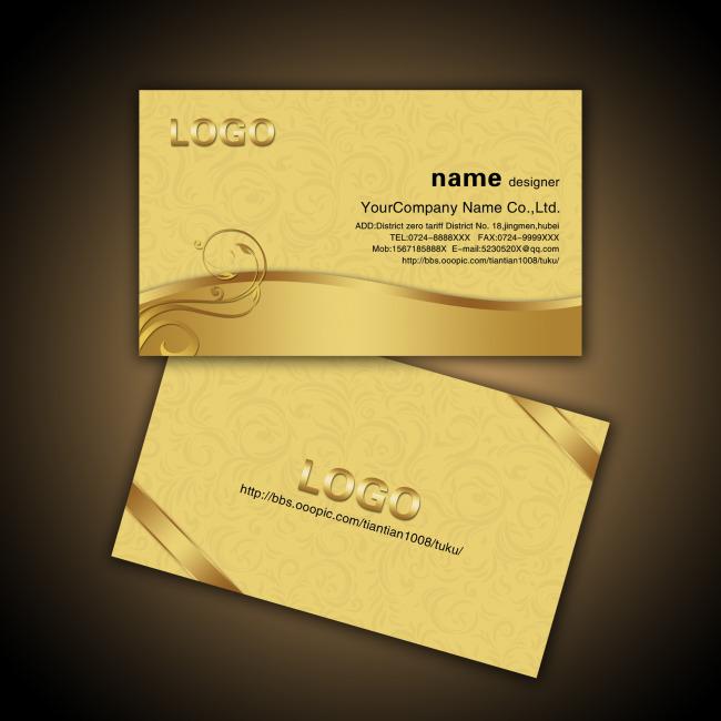 黄金花纹欧式名片设计欣赏