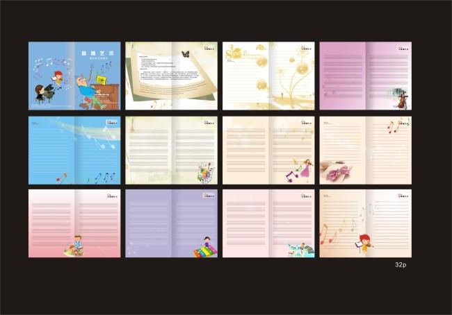 设计 记事本/[版权图片]记事本设计