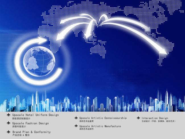 2013年企业规划海报模板图片下载 企业规划设计展示 企业简介海报