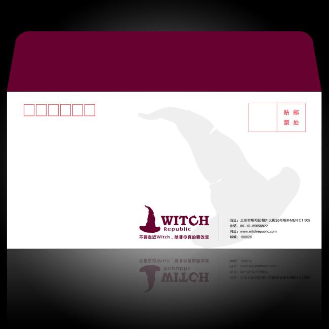 高档信封模版设计矢量模板