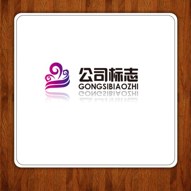 标志设计模板下载(图片编号:10787876)_美容美发logo图片