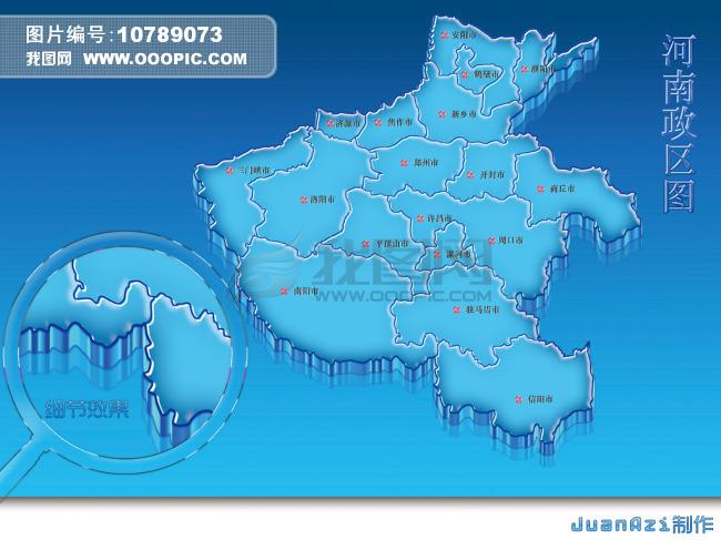 河南水晶 立体地图下载