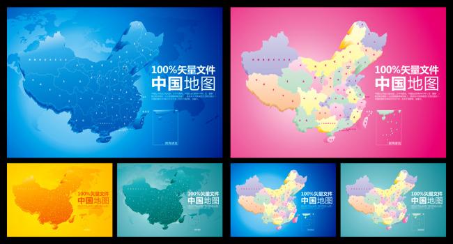 中国地图模板下载(图片编号:10790893)_其他展板设计