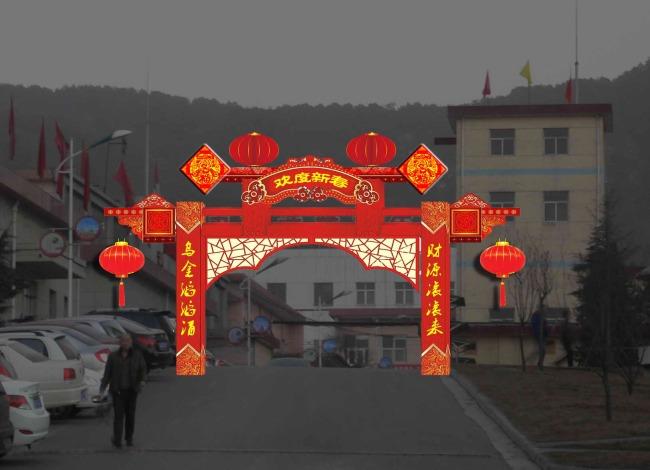 春节门楼模板下载 春节门楼图片下载