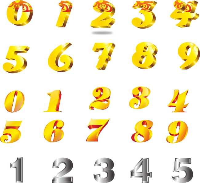 8款3d立体艺术字