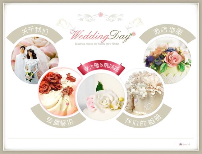 flash唯美梦幻婚礼邀请函请柬模板下载(图片编号:)