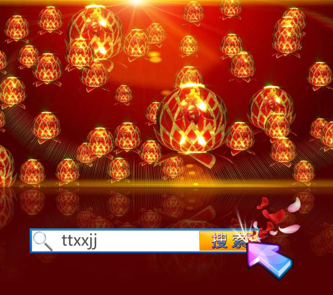 莲花灯笼视频下载1080p