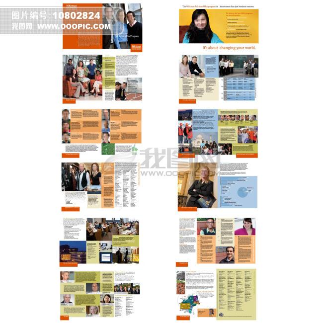 国外时尚人物画册杂志排版版式设计下载图片