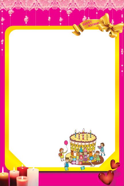 生日背景海报 卡通海报