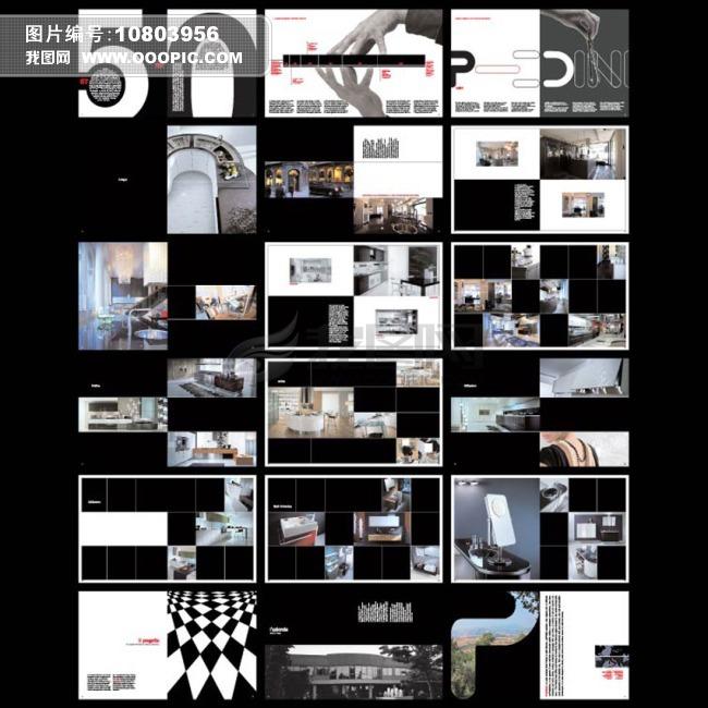 国外家装装潢装饰室内设计画册杂志模板下载