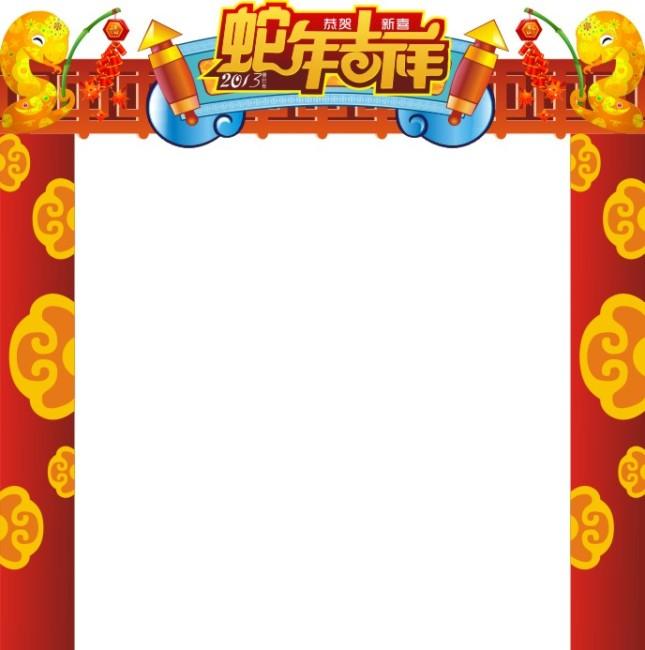 ppt 背景 背景图片 边框 模板 设计 相框 645_650