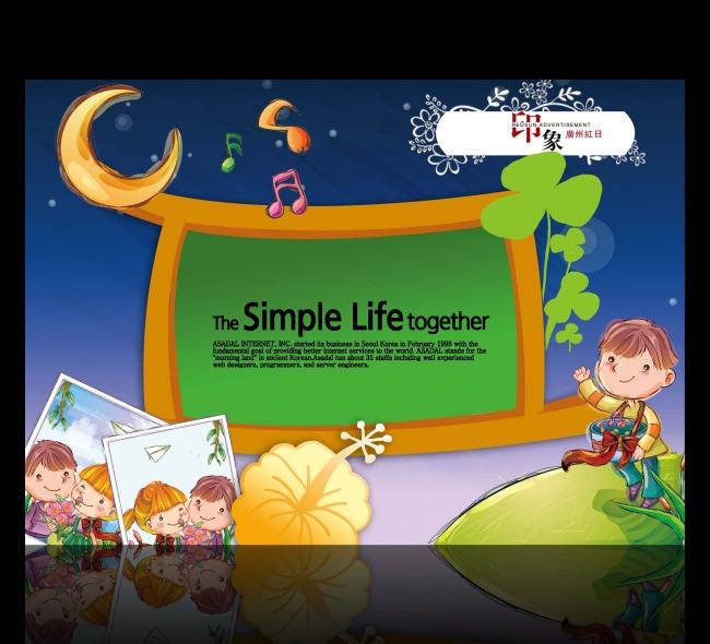 卡通教育儿童学习海报模板下载