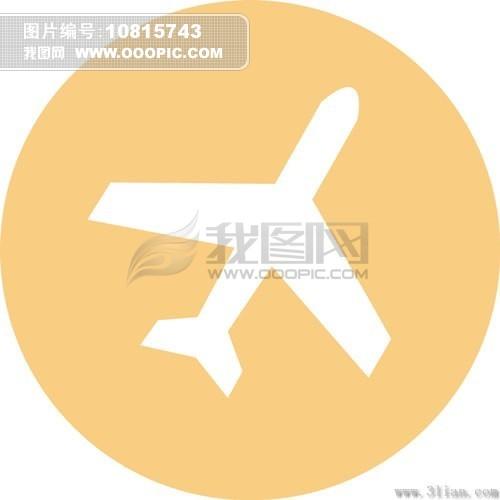 飞机图标模板下载(图片编号:10815743)