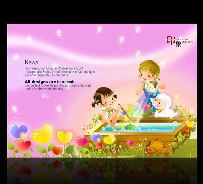 卡通儿童学习教育海报设计模板下载