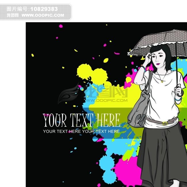 矢量潮流彩色手绘插画素材图片下载  潮流 人物 卡通 插画 喷溅 墨痕