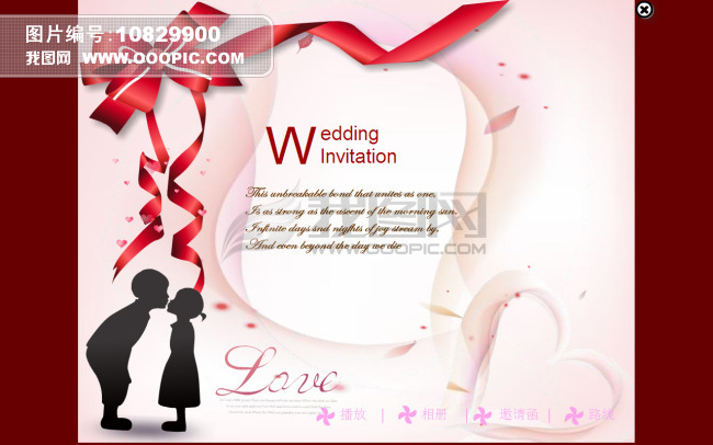 flash美化版自动播放电子结婚请柬模板下载 flash美化版自动播放电子图片